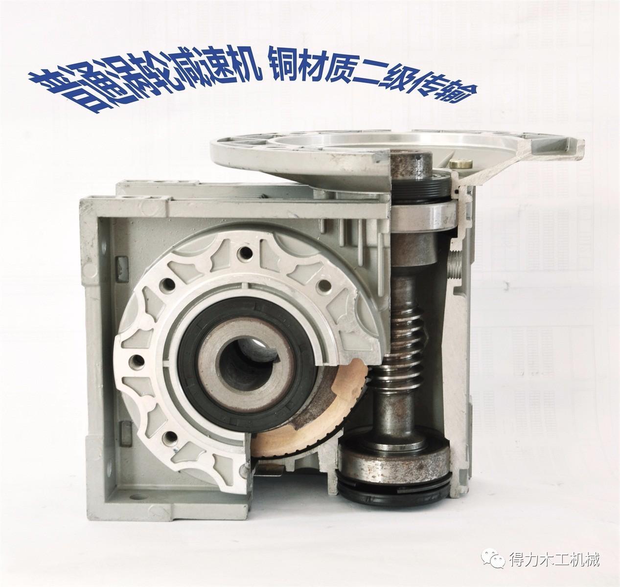MJ-F3-250-70-4D 高速型-得益力产品视频